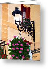 Laguardia Street Lamp  Greeting Card