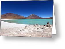Laguna Verde Bolivia Greeting Card