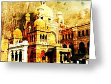 Lahore Museum Greeting Card