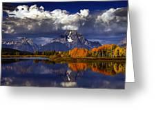 Lake 14 Greeting Card