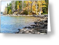 Lake Cove Greeting Card