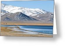 Lake Kara Kul Greeting Card