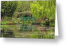 Lake Of Monet Greeting Card