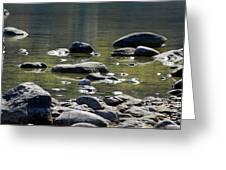 Lake Rocks Greeting Card