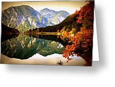 Lake Scene H B Greeting Card