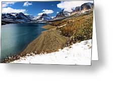Lake Sherburne Greeting Card