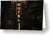 Lake Shore Motel Greeting Card