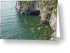 Lake Superior Cliff Scene 7 Greeting Card