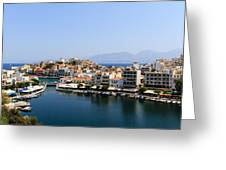 Lake Voulismeni Greeting Card