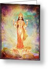 Lakshmi Floating In A Galaxy Greeting Card