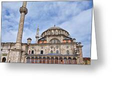 laleli Mosque 02 Greeting Card