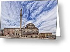 Laleli Tulip Mosque In Istanbul Greeting Card