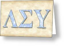 Lambda Sigma Upsilon - Parchment Greeting Card
