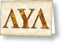 Lambda Upsilon Lambda - Parchment Greeting Card