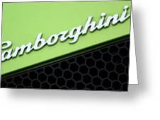 Lambologo8665 Greeting Card