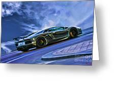 Lamborghini  Aventador Greeting Card