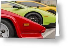 Lamborghini Countach Nose Greeting Card