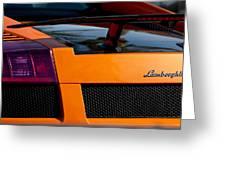 Lamborghini Rear View 2 Greeting Card