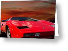 Lamborghini Starting Dream Greeting Card