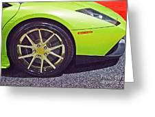 Lamborghini Verde  Greeting Card