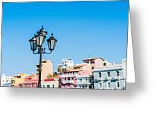 Lamp In Agios Nikolaos Greeting Card by Luis Alvarenga