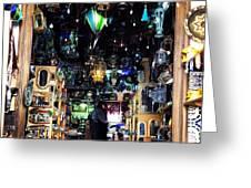 Lamp Shop Greeting Card