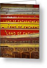 Land Of Enchantment Greeting Card