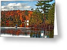Land Of Lakes Greeting Card
