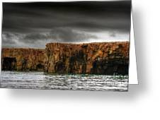Land Of The Beginning Of Time... Greeting Card