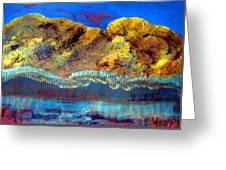 Landscape 130214-1 Greeting Card