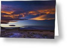 Landscape 424 Greeting Card