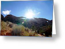 Landscape Arch 1 Greeting Card