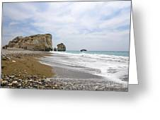 Seascape  Paphos Cyprus Greeting Card