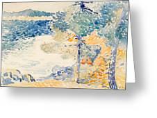 Landscape. Saint Clair Greeting Card