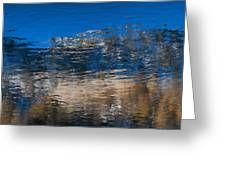 Landscape Water Greeting Card