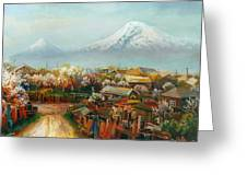 Landscape With Mountain Ararat From The Village Aintap Greeting Card