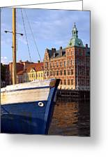 Landskrona Se 204 Greeting Card