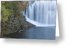 Lanesboro Dam 13 Greeting Card
