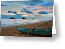 Lanikai Beach Sunrise 6 - Kailua Oahu Hawaii Greeting Card