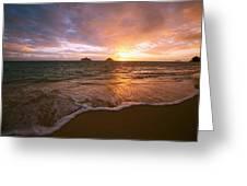 Lanikai Sunrise Greeting Card