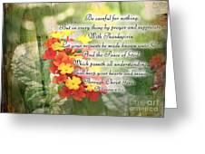 Lantana Greeting Card With Verse Greeting Card