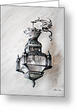 Lantern In Broad Daylight Greeting Card