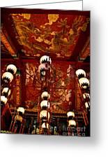 Lanterns And Dragons Greeting Card