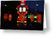 Lanterns In The Pond Greeting Card