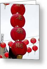 Lanterns On Lamp Post Greeting Card