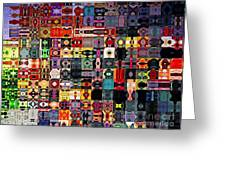 Larg Blocks Digital - Various Colors I Greeting Card