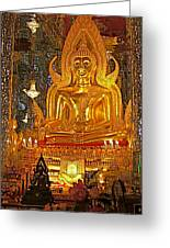 Large Buddha Image In Wat Tha Sung Temple In Uthaithani-thailand Greeting Card