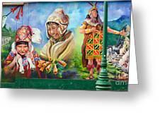Large Mural In Cusco Peru Part 4 Greeting Card