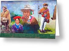 Large Mural In Cusco Peru Part 6 Greeting Card