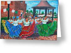Las Fiestas Greeting Card